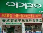 专业维修-苹果-华为-OPPO-ViVO-小米品牌手机