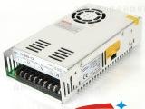 12V30A开关电源 S-350-12LED电源/安防监控电源