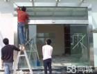 泺亨国际换纱窗 玻璃 水电 灯具 卫浴维修 铺地毯 地板
