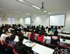 新加坡楷博高等教育学院专业设置信息全分享