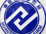 鄭州工傷律師免費法律咨詢