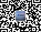 北京网站建设领跑者,8年只做高端网站! - 北京高端网站建设