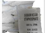 【提供免费样品】 粉末六偏磷酸钠68%  工厂供应