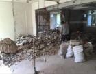 北京专业室内拆除公司 专业化拆除