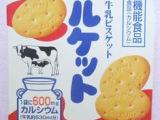 香港代购 日本伊藤维他命牛乳高钙婴儿饼干 6个月保健机能食品