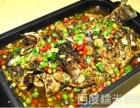渔沧米缸 烤鱼加盟品牌