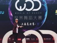 深圳南山专业的街舞培训在那 影巢艺术 零基础 包学包会