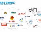 南昌企业做网站的意义