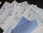 快递单,物流托运单,珠宝单,工资单,送货单票据印刷