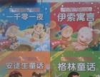 湘西儿童绘本图书批发特价图书批发中小学课外图书批发图书馆装备