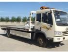 白沙高速救援电话丨全白沙汽车救援丨白沙救援速度很快