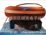 批发电脑CPU风扇 超大降温支持全系列主板散热风扇
