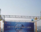 邯郸灯光音响 舞台搭建 LED屏 桁架搭建