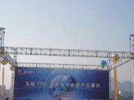 商丘开业庆典舞台灯光音响设备LED屏拱门租赁