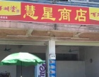 大岗 岭东工业区荷塘路1号 商业街卖场 127平米
