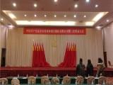 萍乡定做背景电动舞台幕布萍乡会议背景舞台幕布的工厂