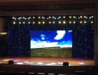 武汉市电视机,抢答器,灯光音响租赁