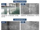 防静电地板、塑胶地板、环氧地坪、人造草坪