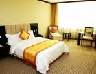 燕达国宾酒店