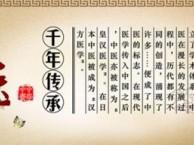 徐州柔性正骨专业培训学校