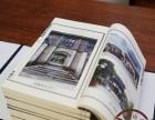 家谱印刷、族谱印刷、宗谱印刷、线装书、宣纸印刷制作