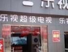 易俗河 湘潭县玉兰路美的旗舰店旁 专柜转让 商业街卖场