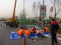 标牌制作北京建峰通安市政工程有限公司厂家专业制作