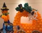 万圣节主题气球布置
