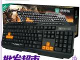 正品 德意龙游戏专用键盘 笔记本电脑外接键盘 PS/2 USB接
