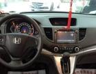 本田CR-V2012款 CR-V 2.0 自动 LXi 都市版