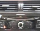 奥迪 Q5 2015款 2.0T 自动 技术型四驱**车况