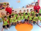 南京六合花语城国际早教中心秋冬季招生