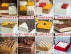 18家包头丹妮娅蛋糕店生日蛋糕配送昆都仑东河青山区