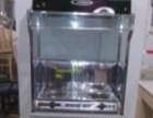 低价处理一批全新油烟机燃气灶橱柜热水器免费安装送货