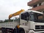 8吨10吨12吨三一随车吊厂家报价 湖北程力厂家