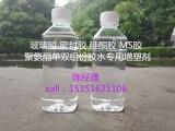 密封胶增塑剂聚氨酯密封胶水增塑剂密封胶粘胶剂的注意事项