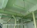 上海工厂车间废气净化,工厂车间油雾净化,排烟除味除尘