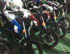 摩托车分期付款0元提车推荐:鬼火 踏板车 幻影