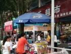 台湾无骨鸡柳加盟 特色小吃 投资金额 1万元以下