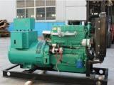 扬州大型进口发电机出租-静音发电机组出租