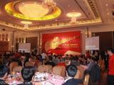 上海企业周年庆典策划,礼仪庆典策划公司