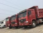 梁山二手车市场长期销售欧曼9.6米货车 13米高栏货车