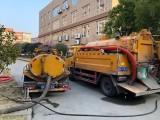 苏州污水池外运专业清理污水池