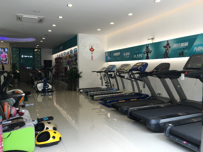 汕头舒华健身器材专卖店
