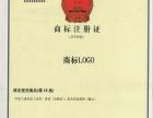 低价注册北京商标1500元、注册香港商标2000元