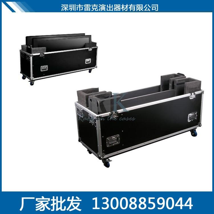 深圳LED屏航空箱 定制等离子机箱 显示器航空箱