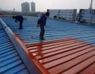 燕郊福成小区做防水电话是多少?屋顶防水多少钱?