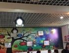 惠济区 郑州财经学院 校内90平方餐馆诚心转让
