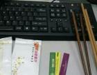 乐山一次性湿纸巾竹筷子薄荷糖四件套
