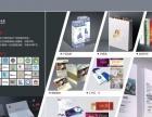 渝北广告设计、印刷:折页、海报、画册、书刊、纪念册